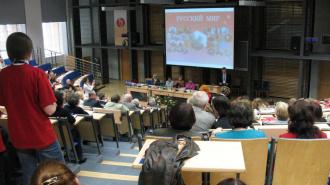 В Большом зале администрации Фрунзенском района состоялась конференция «Русский язык сегодня»