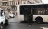 Машина ЖКХ столкнулась с автобусом №15 на Невском проспекте