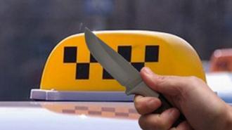 Беременная школьница и ее парень убивали женщин-таксисток