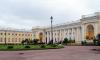 Александровский дворец частично откроют для посетителей в 2019 году