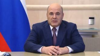 Мишустин заявил, что важно обеспечить прекращение военных действий в Ливии