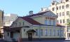 Старинный дом на Петроградской набережной не признали памятником
