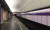 Петербургский метрополитен не будет закрываться всю ночь с 1 на 2 мая