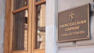ЗакС принял в первом чтении законопроект об обеспечении горожан лекарствами