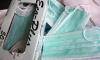 Выплату на приобретение масок и перчаток получили более 1,8 млн петербуржцев