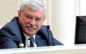 У губернатора Полтавченко родились внуки-близнецы