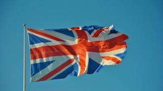 Патрульный британский корабль вошел в акваторию Черного моря