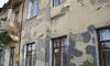 В Ленобласти в 2014 году из аварийного жилья переселят около 3 тыс человек