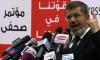 Президент Египта предложил создать коалиционное правительство