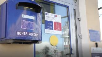 """Услуги """"Почты России"""" частично недоступны из-за аварии у провайдера"""