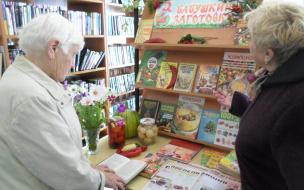 """В Краснодолинской сельской библиотеке открылась выставка-совет """"Бабушкины заготовки"""""""