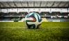 Где смотреть открытие Чемпионата мира по футболу 2018 онлайн?