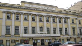 Юбилей театра им. Ленсовета
