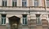 В Петербурге дом купцов Полежаевых стал региональным памятником