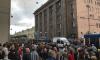 Петербургский суд арестовал на 13 суток активистку с 3-й группой инвалидности