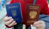 Украинский депутат нашел альтернативу визовому режиму для россиян