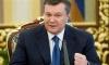 Предположительно, Виктор Янукович госпитализирован с инсультом