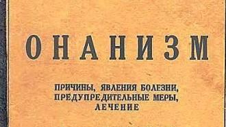 Петербурженка стала жертвой вооруженного рукоблудника