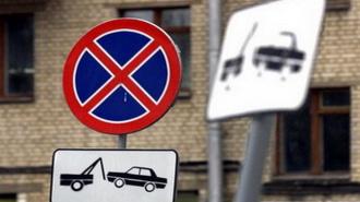 Московский размах: за полгода водитель выплатил штрафов на 750 тыс рублей
