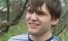 Поиски Павла Балакирева на сегодня закончены. Будут ли искать завтра - неизвестно