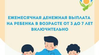 В Ленобласти порядок выплат нуждающимся семьям с детьми изменится с 1 апреля