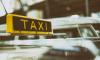 Петербуржцы попали в список самых необщительных пассажиров такси