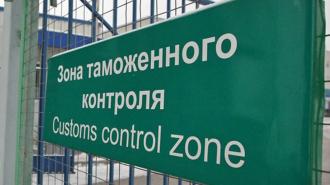 В Кронштадте задержана крупная партия курительных смесей