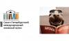 Уроки французского для начинающих пройдут на Международном книжном салоне в Петербурге