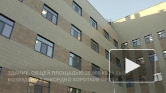 Завершение строительства корпуса Госпиталя для ветеранов войн оценил губернатор Петербурга