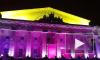 Новый год в Петербурге: лазерное шоу и фейерверк на фоне скуки