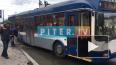 Лужа с сюрпризом: в Петербурге застрял троллейбус ...