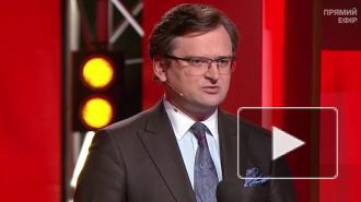 Кулеба ответил на слова Патрушева о попытках терактов со стороны Украины