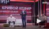 На российском канале показали пародию на Владимира Соловьева