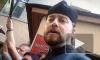 Игумен Тимофей признан невиновным в ДТП на спорткаре. СМИ: попы вне закона!