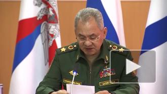 Сергей Шойгу: Россия перебросила к западным границам две армии и три соединения ВДВ
