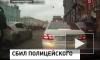 ГИБДД: Павел Дуров не участвовал в ДТП
