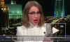 """""""Имейте в виду, что Путин - не Россия"""": Собчак дала интервью CNN"""