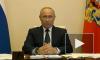 Из-за мер против коронавируса Путин вспомнил о падении Спарты