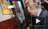Театральный скандал в Петербурге: доверенному лицу Путина дали 15 млн на «Голого короля»