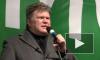 Партия «Яблоко» выдвинула своего кандидата в президенты