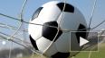 Россия не смогла подняться в таблице коэффициентов УЕФА