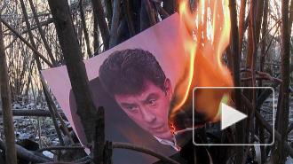 Экстрасенс раскрыла страшные подробности смерти Немцова