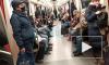 В утренний час пик метро Петербурга наполнилось людьми