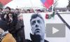 Не все желающие смогли проститься с Немцовым
