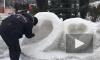 Видео из Красноярска: коммунальщики красят снег белой краской