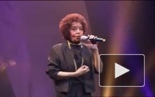В возрасте 86 лет скончалась джазовая певица Нэнси Холлоуэй