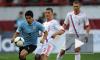 Россия и Уругвай сыграли вничью