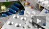 Оценено влияние курса рубля на стоимость медицинских товаров