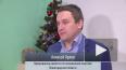 Алексей Орлов об открытии ФАБЛАБ в Выборге