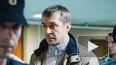Захарченко отрекся от девяти миллиардов рублей